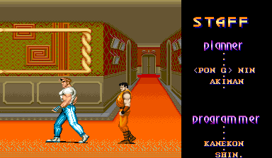 Final Fight - Capcom (CPS 1) Ending